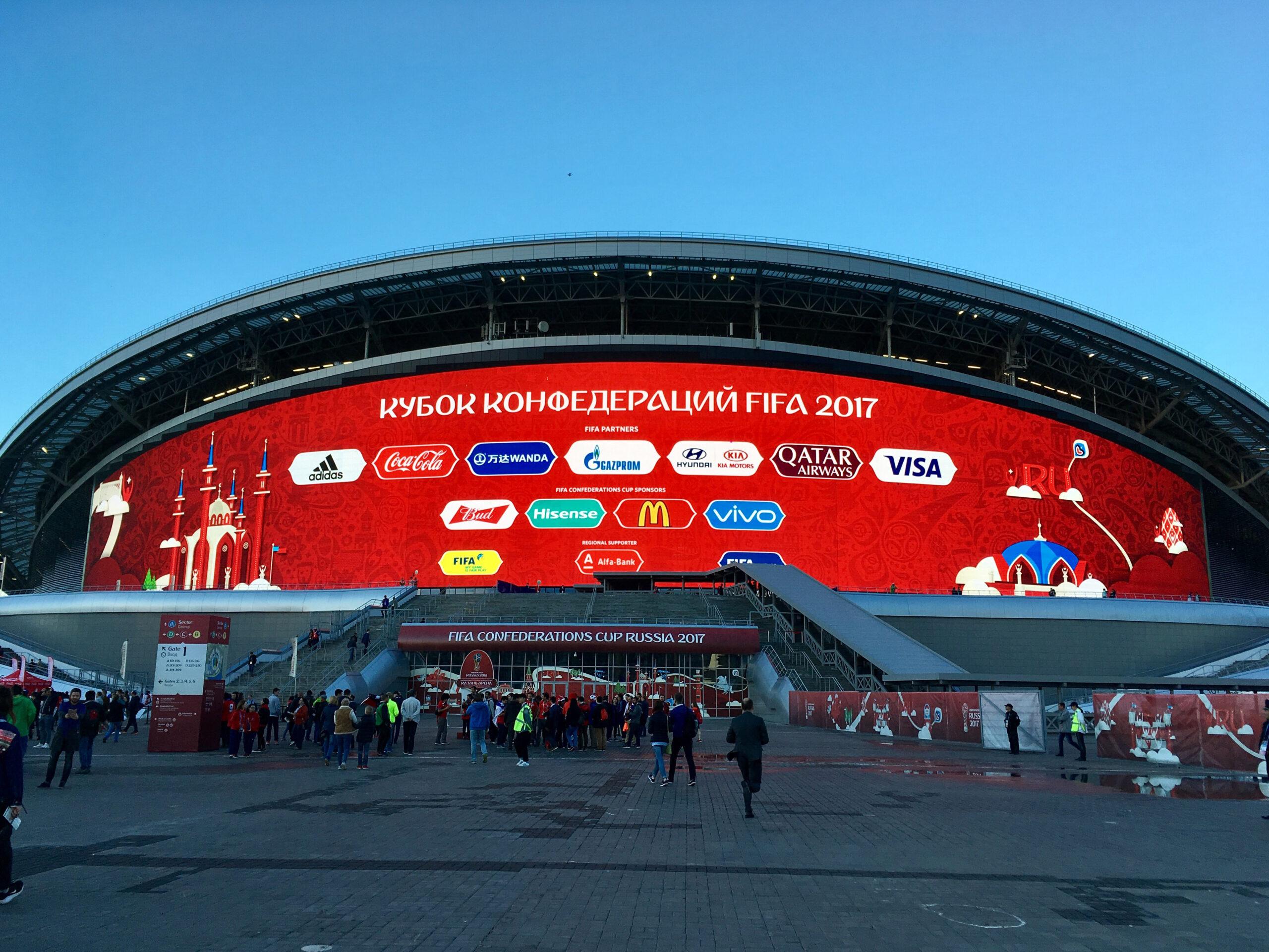 nebenText_Kazan-Arena